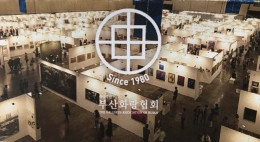 【BAMA(Busan Annual Market of art)2020】延期のお知らせです。