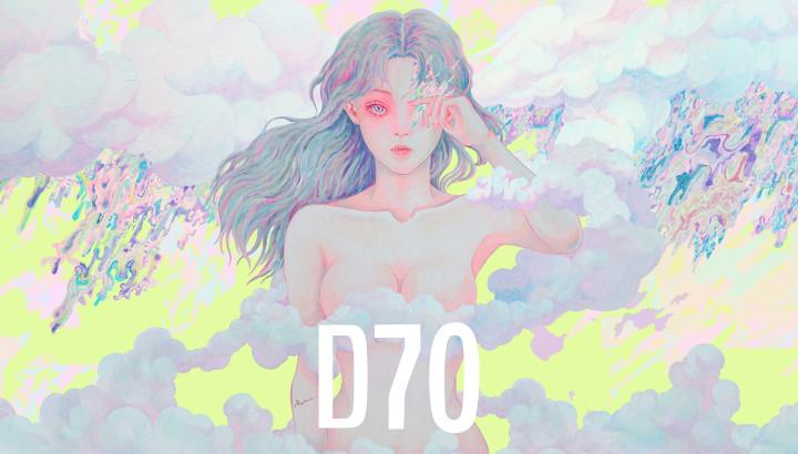 illustration marina イラストレーター 真吏奈 作品 artwork D70 短編映画 Movie film