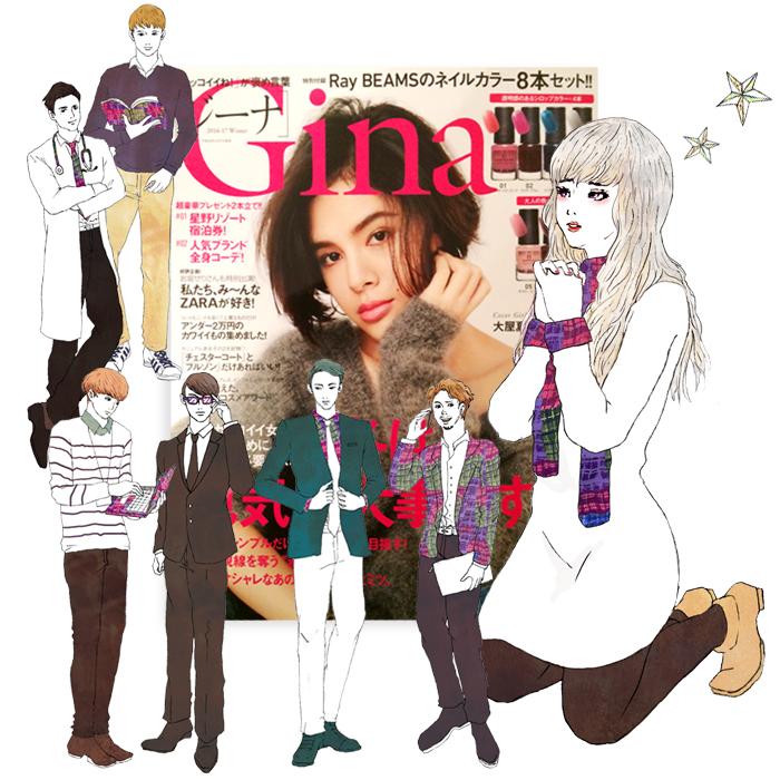Gina 2016-2017 winter marina イラストレーター 真吏奈