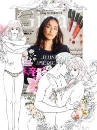 "【work】""女性誌Gina 2017 spring"" カットイラスト"