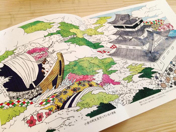 塗り絵 おとなのネコ旅 福岡 塗り絵ブック イラスト イラストレーター 真吏奈 marina
