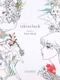 【Work】スキンケアブランド「iskinclock」パッケージビジュアル