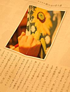 JR TOWERSQUARE STYLE 2013.2月号「カメラ語りのエッセイ」