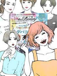 """【work】雑誌""""LDK the Beauty 9月号""""カットイラスト"""