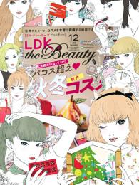 """【work】雑誌""""LDK the Beauty 12月号"""" カットイラスト"""